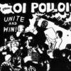 Oi Polloi - Unite And Win (Vinyl LP)