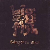 Big Fish – Sånger Ur Sten (CD)