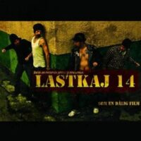 Lastkaj 14 – Som En Dålig Film (CD)