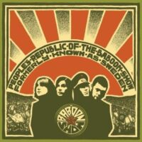 Baboon Show, The – People's Republic Of The Baboon Show Formerly Known As Sweden (Color Vinyl LP)