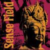 Sense Field - S/T (Color Vinyl LP)