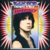Iggy Pop - Instinct (Vinyl LP)
