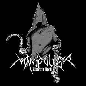 Manipulator – Unearthed (Vinyl LP)