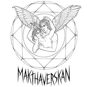 Makthaverskan – Ill (Orange/White Color Vinyl LP)