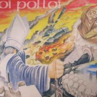 Oi Polloi / Hergian – Split (Vinyl Single)