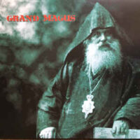 Grand Magus – S/T (Color Vinyl LP)